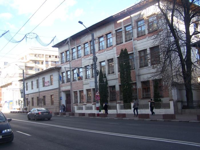 """Şcoala Gimnazială """"Constantin Săvoiu"""""""