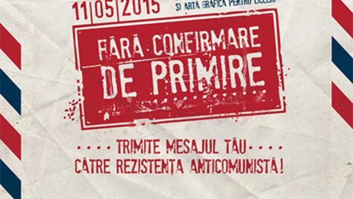 fara_confirmare_primire_big